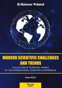 Conferences archive